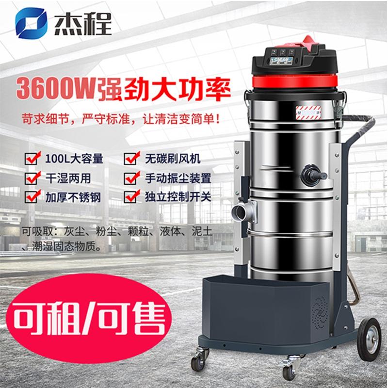 工业吸尘器出租
