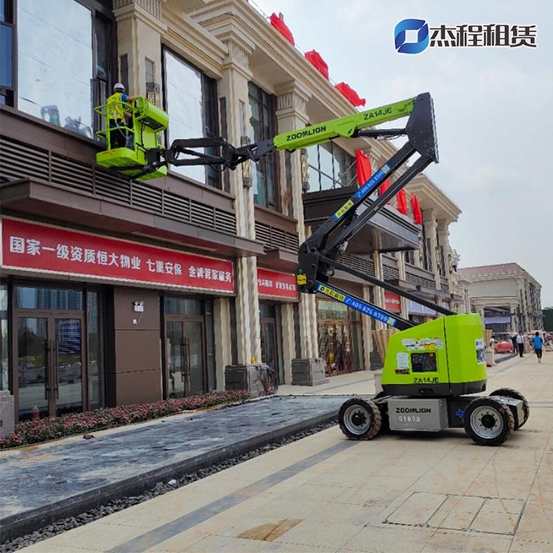 电动曲臂车出租应用于建筑物维护