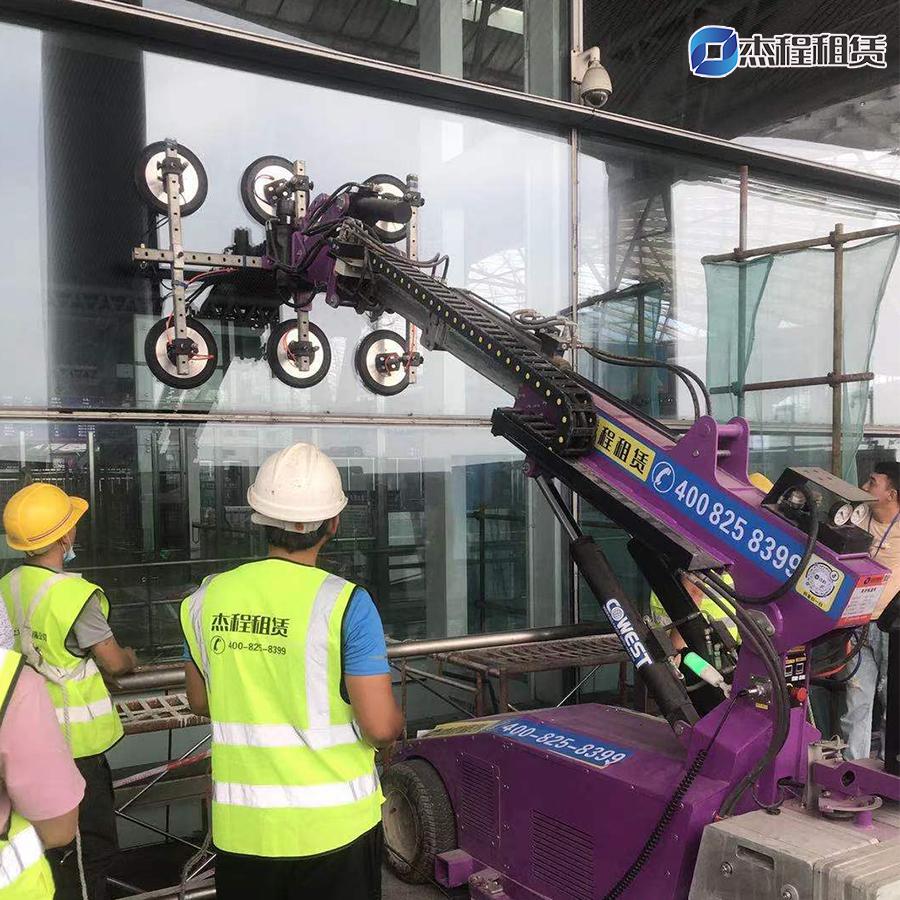 玻璃吸盘机出租应用于广州南站玻璃安装
